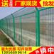 厦门海沧绿化带护栏_塑钢围栏_拼命做护栏