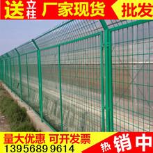 酉阳PVC栅栏_塑钢围墙护栏_草坪围栏调价信息图片