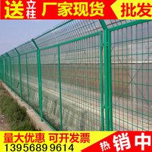 长沙雨花区变压器护栏_电力护栏您的安全卫士图片