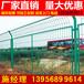 江西景德镇庭院栅栏_绿化栏杆供应