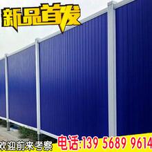 大理宾川县pvc护栏_塑钢护栏打折图片