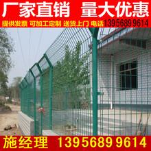 丽水松阳县塑钢围栏_变压器护栏_厂家图片