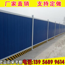 安庆桐城pvc塑钢草坪护栏_隔离栏厂家新农村护栏
