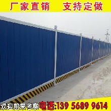 丽水庆元县塑钢围栏_变压器护栏_厂家图片