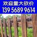黄山黄山草坪护栏_塑钢护栏_绿化栅栏附近有卖?