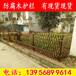 滁州来安县绿化围墙护栏_草坪围栏我要最便宜