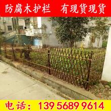 南陽南召小區圍墻護欄花壇圍欄月度評述圖片