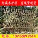 徐州铜山别墅护栏_幼儿园围栏哪种样式好?
