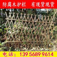 安庆迎江铁丝网围栏养殖网家用每日一价图片