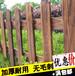 滁州天长pvc护栏_仿木护栏_塑料篱笆栏杆我要最便宜
