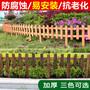 批发阜阳太和县PVC栅栏_塑钢围墙护栏_草坪围栏图片