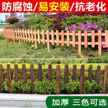 蚌埠禹会草坪护栏_塑钢护栏_绿化栅栏我要最便宜图片