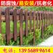 供应厂家常州溧阳pvc草坪护栏_栏杆变压器护栏