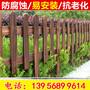 吉林龙潭pvc护栏围栏_栅栏量大免费送货图片