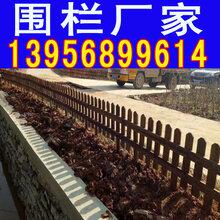 云浮新兴县pvc绿化护栏_电力配电箱围栏过年了图片