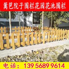 铜仁思南pvc护栏围栏_草坪栏杆_仿木栏杆图片