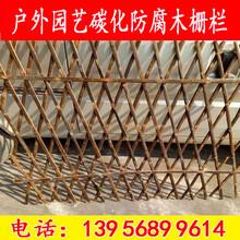 批发邵阳北塔pvc绿化带护栏_变压器护栏图片