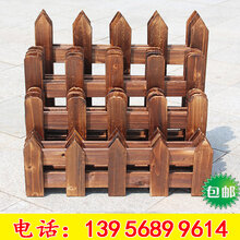 江门开平pvc护栏_塑料栅栏_塑钢护栏年终促销图片