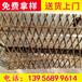 驻马店平舆县pvc塑钢草坪护栏_隔离栏厂家新农村护栏