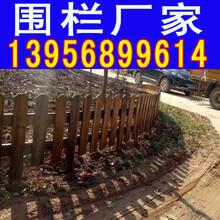 金华兰溪户外绿化栅栏pvc护栏欢迎下单图片