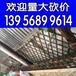 连云港东海县绿化带护栏_塑钢围栏_围墙围栏有卖吗?