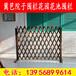 徐州泉山变压器围栏_草坪护栏_亚热带护栏厂家
