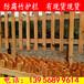 辽源西安塑钢护栏_pvc护栏多少钱每米?