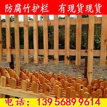 安庆宿松县pvc草坪护栏~草坪绿化栅栏供应图片