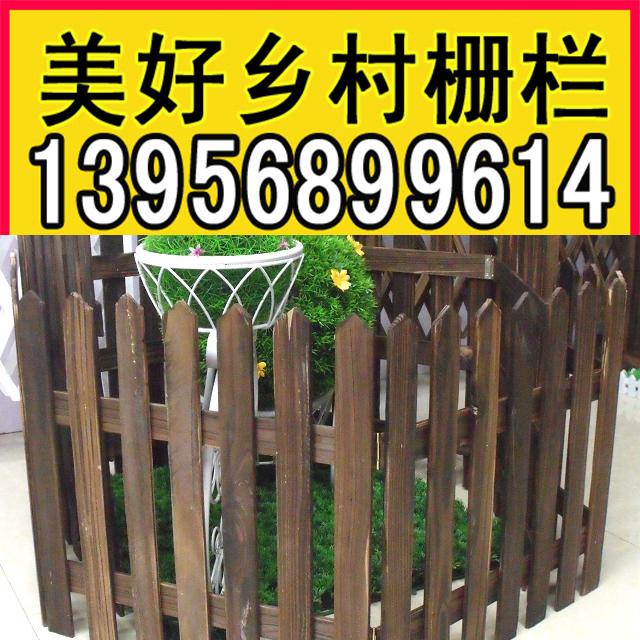 安庆岳西县草坪护栏_塑钢护栏_绿化栅栏_美观牢固