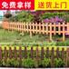 杭州建德綠化護欄_花壇圍欄_花園護欄多少錢每米