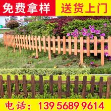 厂家欢迎永州零陵塑钢栏杆_围墙护栏_pvc护栏图片