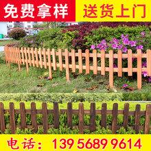 西双版纳勐海pvc市政绿化护栏厂商图片