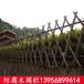 安庆大观pvc护栏_仿木护栏_塑料篱笆栏杆我要最便宜