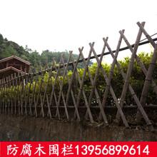 台州天台县户外绿化栅栏pvc护栏欢迎下单图片