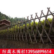 攀枝花仁和变压器围栏_草坪护栏_亚热带护栏厂家图片