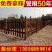 安徽黄山塑料篱笆栏杆花园围栏今日报价
