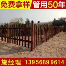 304050都有现货阿坝黑水县pvc护栏_塑钢栏杆图片