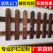 厂家欢迎漳州平和县塑料花园围栏_儿童防护栏_绿化隔离栏