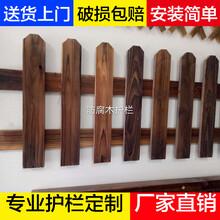 大理漾濞pvc护栏_塑钢护栏厂家图片