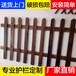 陕西汉中塑料花园围栏_儿童防护栏_绿化隔离栏资讯