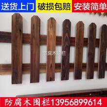 合肥长丰县塑钢围栏_变压器护栏_厂家图片