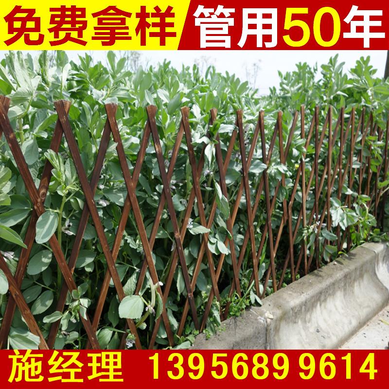 杭州富阳庭院围墙户外绿化栅栏本地厂家