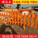 三明泰宁县花园庭院栅栏_花坛塑料栏杆实力厂家