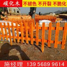 安庆望江县pvc护栏_栅栏围栏_草坪栏杆批发图片