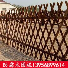 宣城郎溪县pvc塑钢护栏_围栏栅栏_物美价廉图片