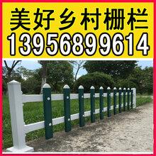 武汉市江汉区热镀锌钢护栏围栏质量可靠图片