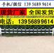 惠州惠陽塑鋼護欄