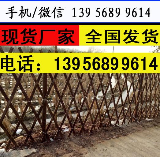 栅栏折纸步骤图