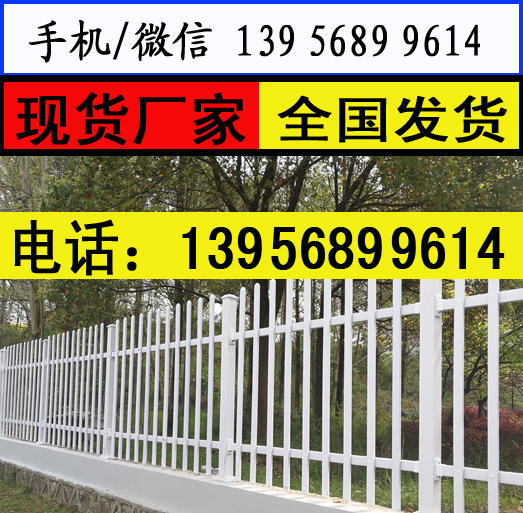 安阳pvc仿木围栏说明书,pvc栅栏成本低