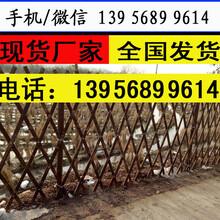 宜昌当阳护栏,小区护栏,新农村品种齐全,厂家信赖图片